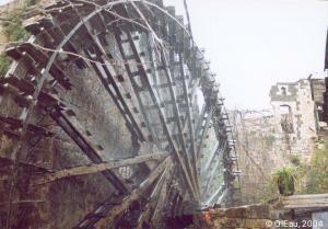 Noria hama (détail)